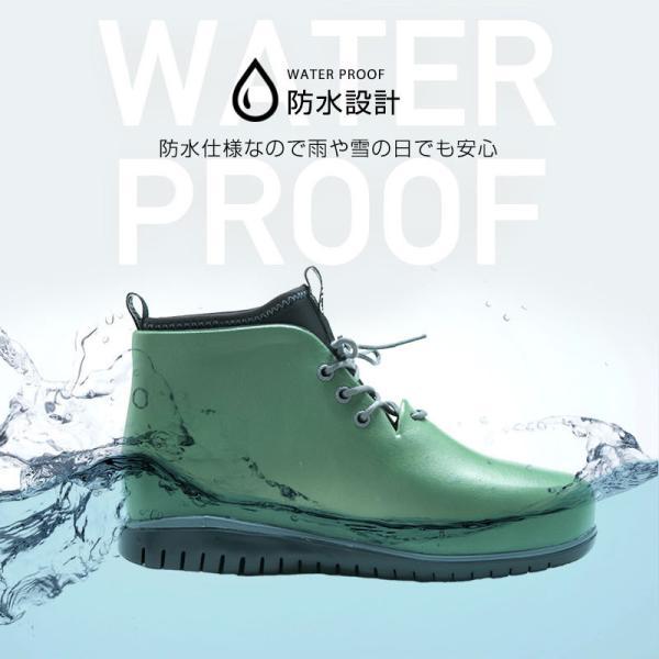 レインシューズ メンズ レインブーツ おしゃれ ショート 防水 雨 長靴 軽量 スニーカー チル ccilu アウトドア|ccilu|03