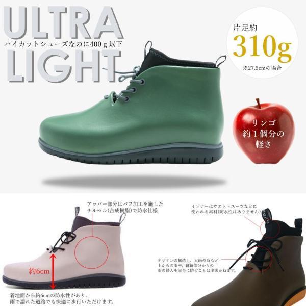 レインブーツ メンズ おしゃれ ショート 防水 雨 長靴 軽量 スニーカー チル ccilu PANTO PAOLO|ccilu|04