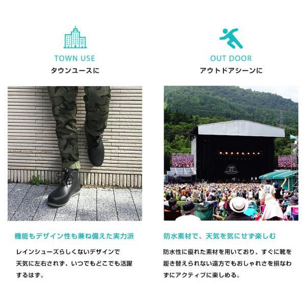 レインシューズ メンズ レインブーツ おしゃれ ショート 防水 雨 長靴 軽量 スニーカー チル ccilu アウトドア|ccilu|07