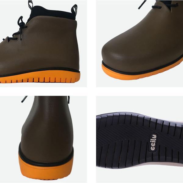 レインシューズ メンズ レインブーツ おしゃれ ショート 防水 雨 長靴 軽量 スニーカー チル ccilu アウトドア|ccilu|08