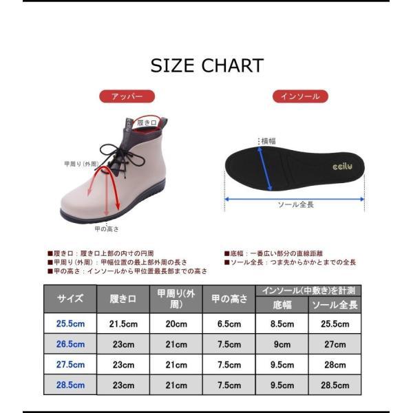 レインシューズ メンズ レインブーツ おしゃれ ショート 防水 雨 長靴 軽量 スニーカー チル ccilu アウトドア|ccilu|09