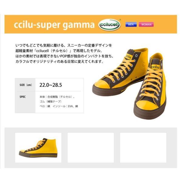 スニーカー レディース 軽量 チル ccilu シューズ ハイカット 靴 ポイント消化 22.0cm アウトレット アウトドア ccilu 02