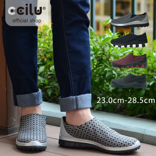 スリッポン メンズ 黒 軽量 チル ccilu horizone univers シューズ 靴 アウトドア BLACK WHITE 26.5|ccilu