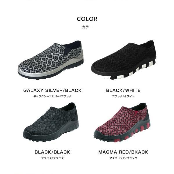 スリッポン メンズ 黒 軽量 チル ccilu horizone univers シューズ 靴 アウトドア BLACK WHITE 26.5|ccilu|02