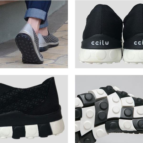 スリッポン メンズ 黒 軽量 チル ccilu horizone univers シューズ 靴 アウトドア BLACK WHITE 26.5|ccilu|03
