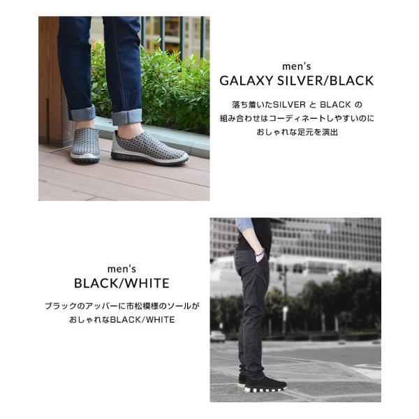 スリッポン メンズ 黒 軽量 チル ccilu horizone univers シューズ 靴 アウトドア BLACK WHITE 26.5|ccilu|05