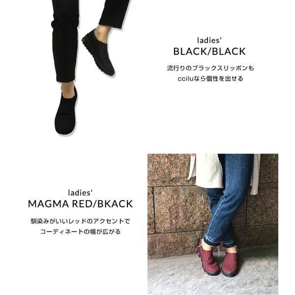スリッポン メンズ 黒 軽量 チル ccilu horizone univers シューズ 靴 アウトドア BLACK WHITE 26.5|ccilu|06