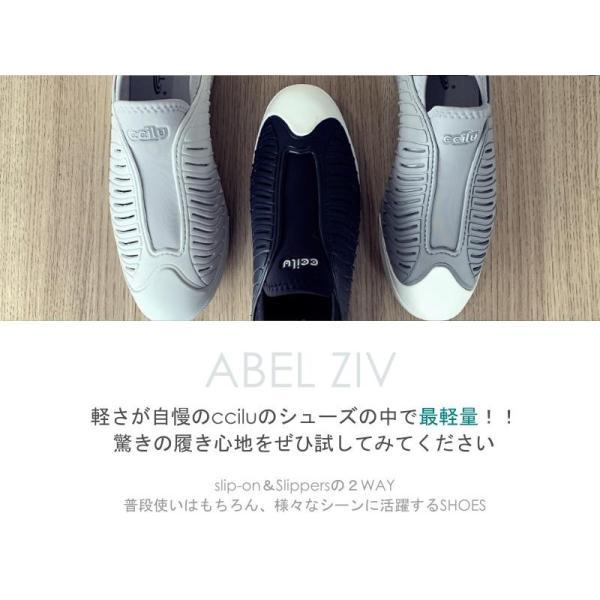 コンフォートシューズ スリッポン メンズ ブラック  ホワイト シューズ 靴 サンダル オフィス ナース チル ccilu アウトドア ccilu 02