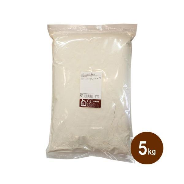 スーパーキング 5kg 強力粉 小麦粉 食パン粉 最強力粉 菓子パン