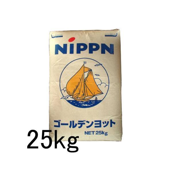 ゴールデンヨット 25kg 強力粉 最強力粉 小麦粉 食パン粉 菓子パン粉