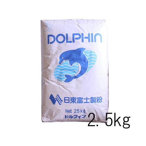 ドルフィン 2.5kg 強力粉 パン作り 製パン材料 パン用小麦粉 小麦粉 業務用