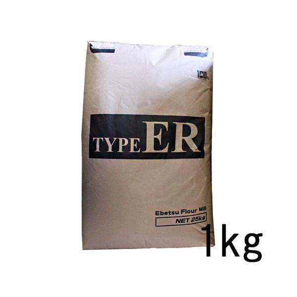 TYPE ER 1kg 国産 小麦粉 強力粉 フランスパン ハードパン