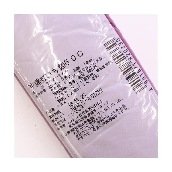 ソントン 沖縄紅いも餡50C 1kg / あん フィリング あんぱん さつまいも  紫芋 秋 パン材料