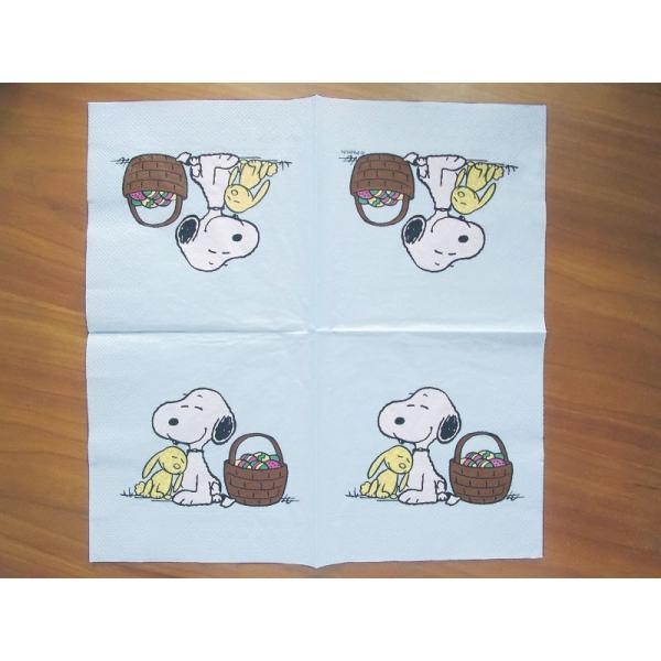 入手困難レア品ドイツ製1枚バラ売りペーパーナプキン スヌーピー SNOOPY PEANUTS Snoopy und Hase 紙ナフキン 33x33cm ドリパージュ デコパージュ|ccpopo|03