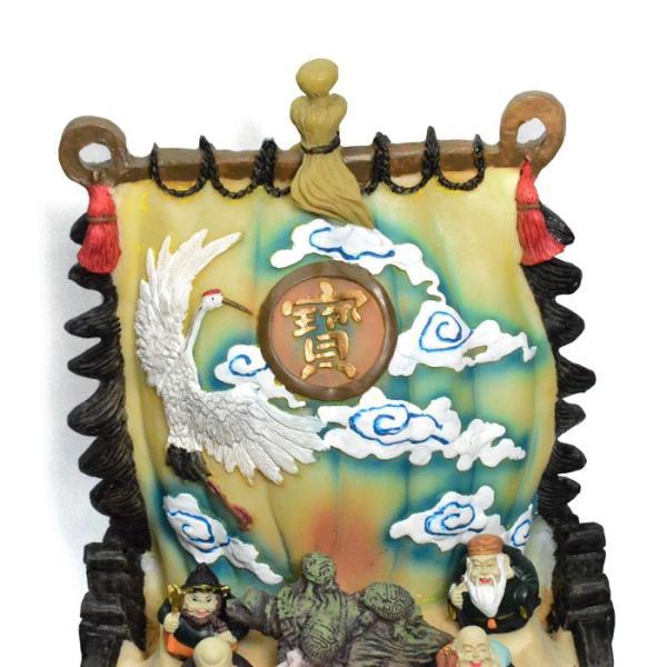 パワーストーン 置き物 風水 宝船 (大) 七福神 置物 人工水晶玉 ...