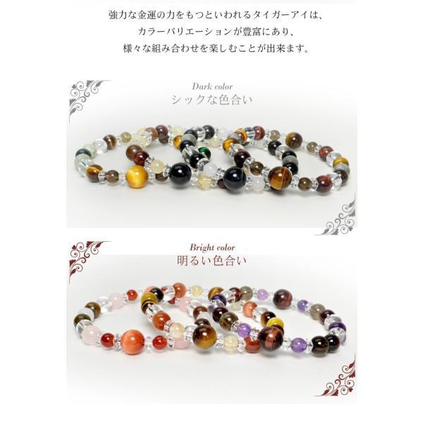 パワーストーン ブレスレット 選べる7種類 タイガーアイ 水晶 天然石|ccr|04