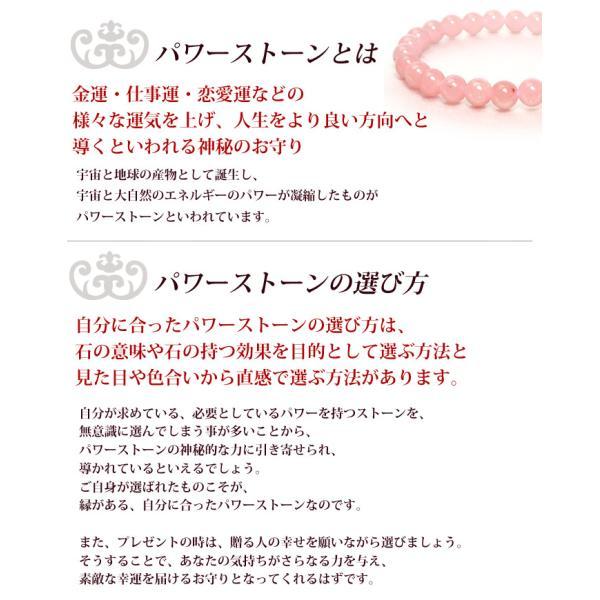 パワーストーン ブレスレット ストラップ 選べる20種類 水晶 タイガーアイ 天然石|ccr|06