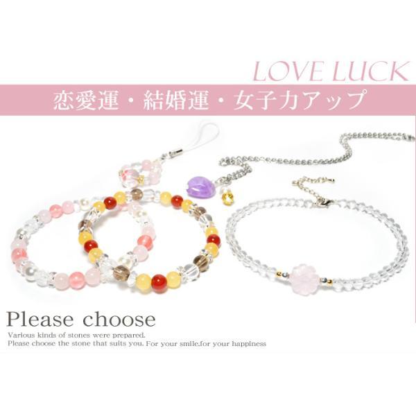 パワーストーン ブレスレット ストラップ 選べる20種類 水晶 タイガーアイ 天然石|ccr|08