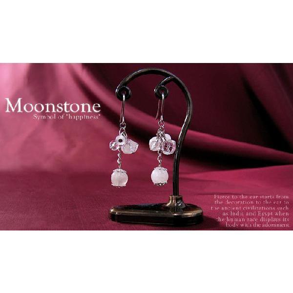 パワーストーン ピアス ムーンストーン 水晶 天然石|ccr