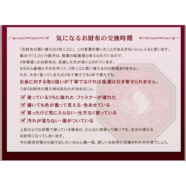 レスペランス ピンク 金運 長財布 風水 送料無料 ゆうパケット不可|ccr|08