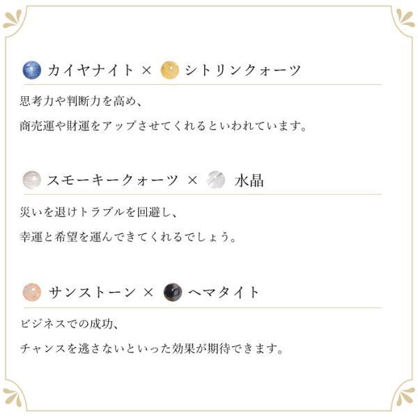 パワーストーン ブレスレット 2019年 春限定 金運 恋愛 人間関係 幸運 天然石 ゆうパケット送料無料|ccr|06