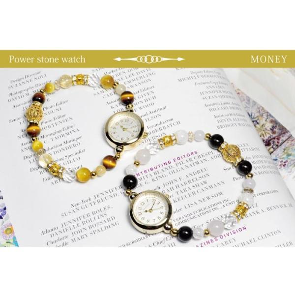 パワーストーン 腕時計 選べる8種類 ローズクォーツ アメジスト カーネリアン オニキス タイガーアイ ターコイズ アベンチュリン 天然石