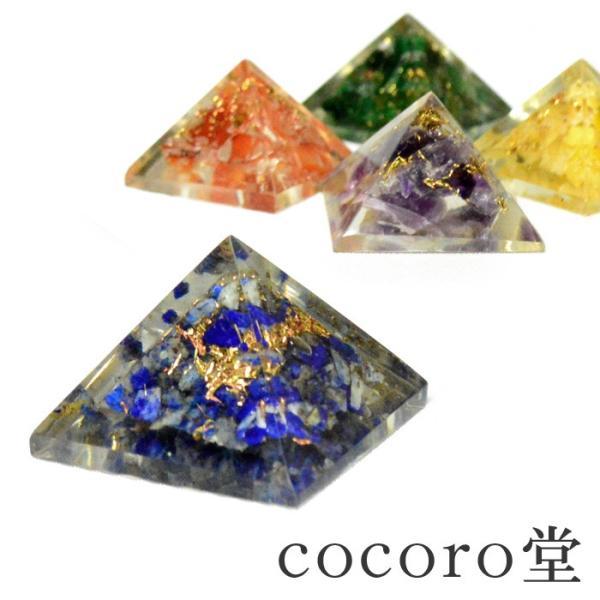 パワーストーン 置き物 ミニオルゴナイト ピラミッド 天然石|ccr
