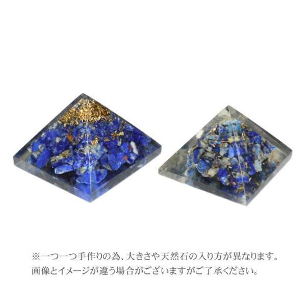 パワーストーン 置き物 ミニオルゴナイト ピラミッド 天然石|ccr|03