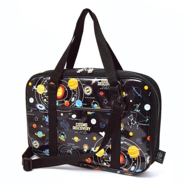 書道・習字バッグ 太陽系惑星とコスモプラネタリウム(ブラック) (書道バッグのみ 書道バッグ 習字道具)