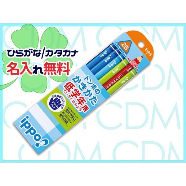 【 三角 】2B赤鉛筆セット ブルー