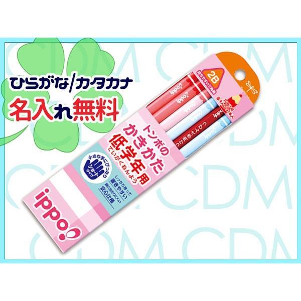 【 三角 】2B赤鉛筆セット ピンク