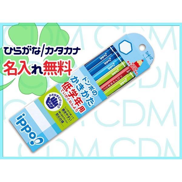 【 六角 】2B赤鉛筆セット ブルー