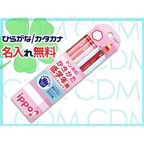 【 六角 】2B赤鉛筆セット ピンク