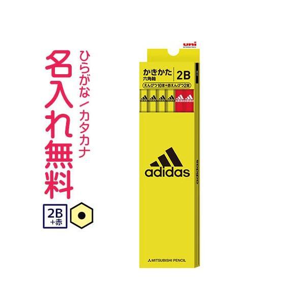 ◇アディダス かきかた鉛筆 六角軸 硬度2B 紙箱 黒芯10本+赤鉛筆2本 adidas 黄黒 スポーツ 10060502