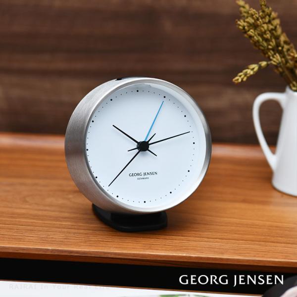 Georg Jensen(ジョージ ジェンセン)『HK アラームクロック(10cm)』