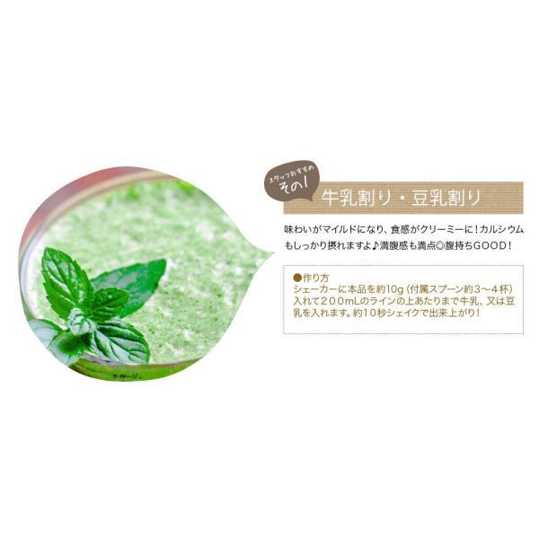 酵素ドリンク アサイー スムージー 選べる 酵素スムージー(全3種) ダイエット食品 スムージー アサイー マキべリー マンゴー 粉末  スーパーフード 約20杯分|cecellina|12