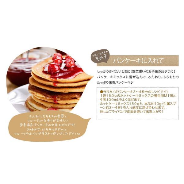 酵素ドリンク アサイー スムージー 選べる 酵素スムージー(全3種) ダイエット食品 スムージー アサイー マキべリー マンゴー 粉末  スーパーフード 約20杯分|cecellina|13