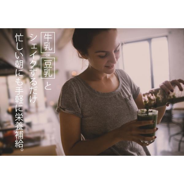 アサイースムージー  選べる酵素スムージー(全3種) ダイエット食品 置き換え スムージー アサイー マキべりー粉末  スーパーフード|cecellina|06