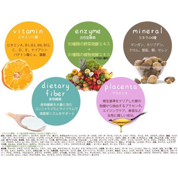 アサイースムージー  選べる酵素スムージー(全3種) ダイエット食品 置き換え スムージー アサイー マキべりー粉末  スーパーフード|cecellina|08
