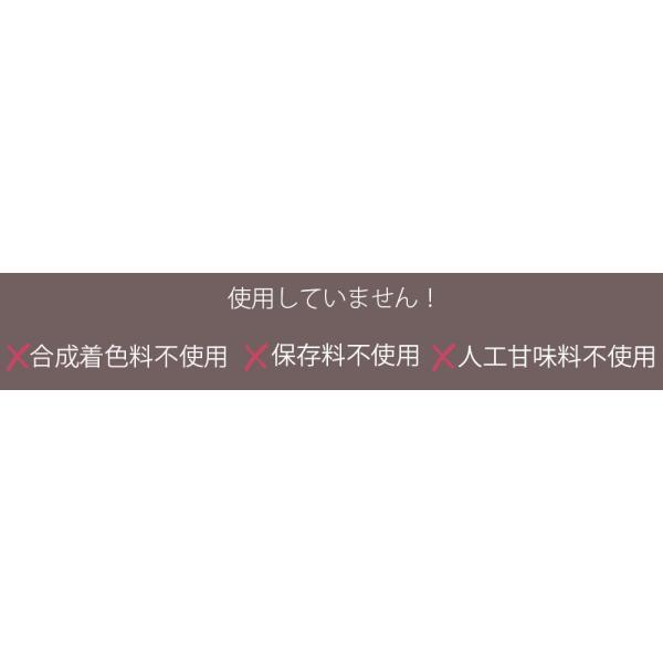 酵素ドリンク アサイー スムージー 選べる 酵素スムージー(全3種) ダイエット食品 スムージー アサイー マキべリー マンゴー 粉末  スーパーフード 約20杯分|cecellina|09