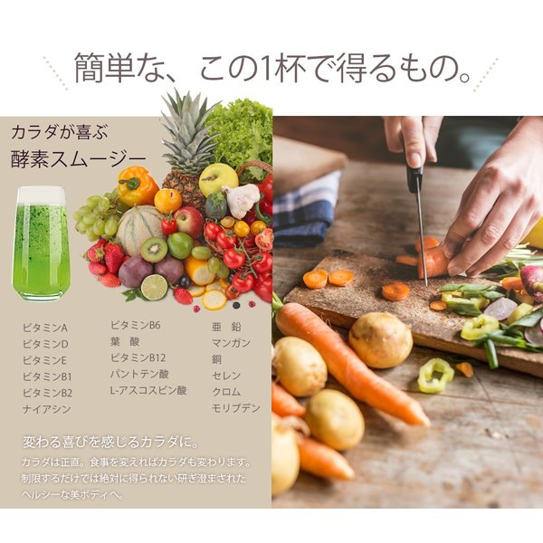 アサイースムージー  選べる酵素スムージー(全3種) ダイエット食品 置き換え スムージー アサイー マキべりー粉末  スーパーフード|cecellina|10