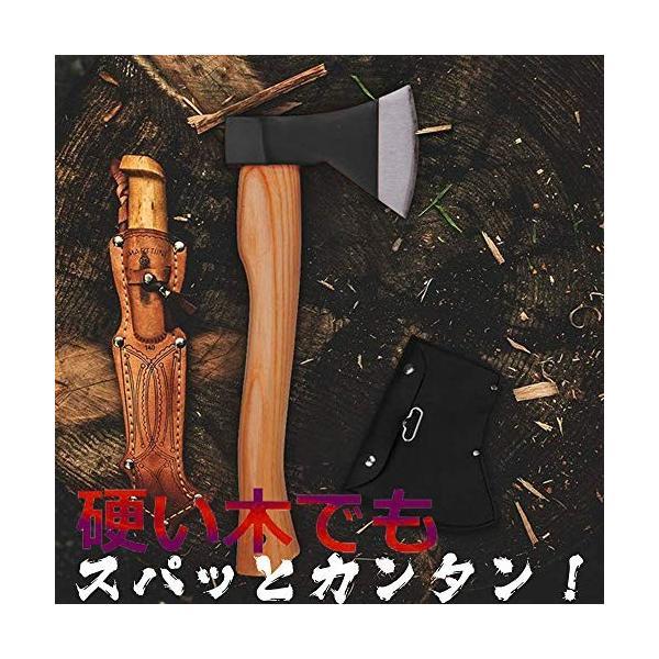斧 野外キャンプ用品 薪割り 手斧 38cm 鉈 ガーデン用手斧 ケース付き 焚き火台|cecilia|03