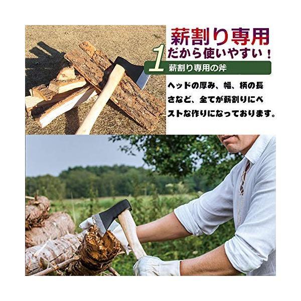斧 野外キャンプ用品 薪割り 手斧 38cm 鉈 ガーデン用手斧 ケース付き 焚き火台|cecilia|04