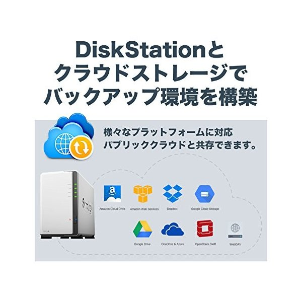 【NAS HDDセット】Synology DS218j & Seagate HDD [2ベイ / HDD IronWolf-4TBx2台同梱 / デュ|cecilia|06