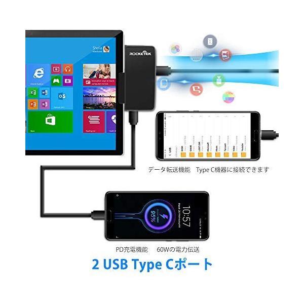 Rocketek Surface Go専用ハブ 6in1機能拡張、USB 3 0ポート*2