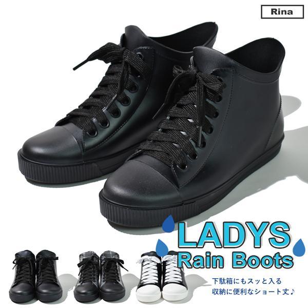 レインブーツ長靴レディースキッズレインシューズかわいい女の子雨