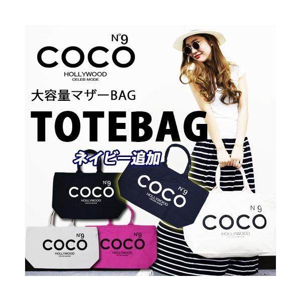 COCO トートバッグロゴNo9×HOLLYWOODハリウッド ジップ付 トートバッグ|celeb-honey|02