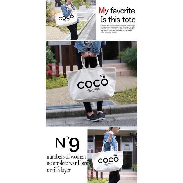 COCO トートバッグロゴNo9×HOLLYWOODハリウッド ジップ付 トートバッグ|celeb-honey|03