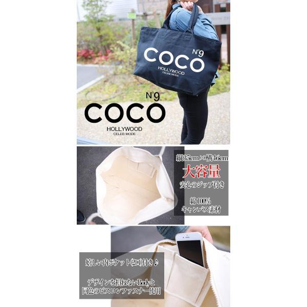 COCO トートバッグロゴNo9×HOLLYWOODハリウッド ジップ付 トートバッグ|celeb-honey|05