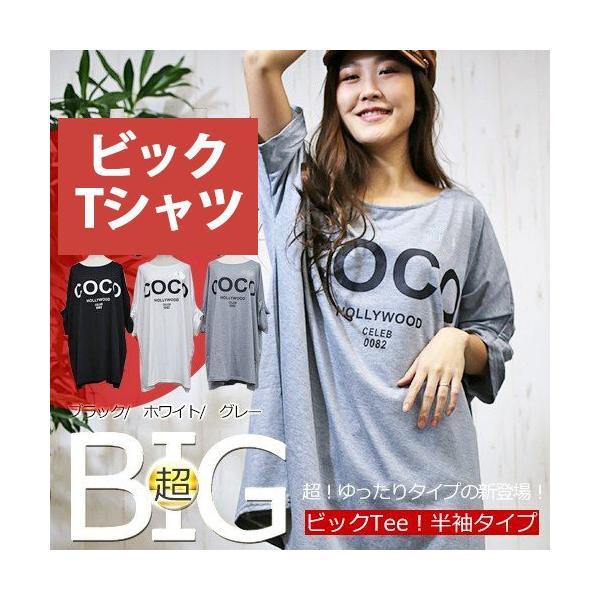 大きいサイズ レディース ドルマン 半袖 Tシャツ チュニック CO|celeb-honey
